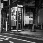 Nerima Ward, Tokyo